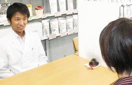 ご相談・漢方薬の選定・治療のアドバイス
